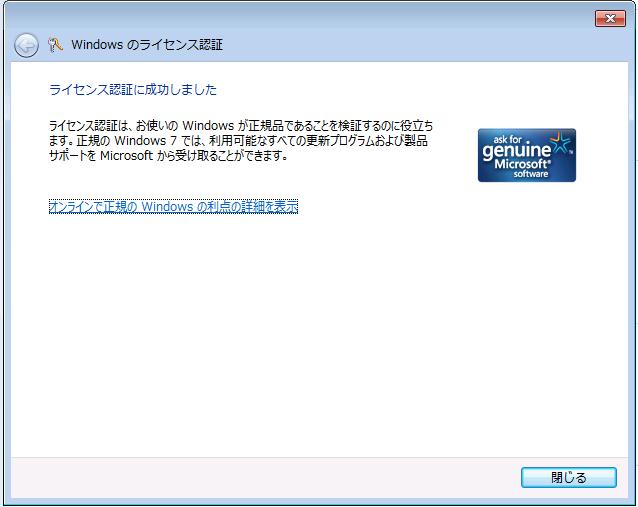 Microsoft for Windows 7 bureau vide
